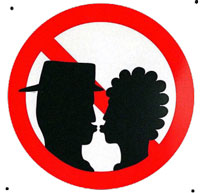 キス禁止エリアのマーク