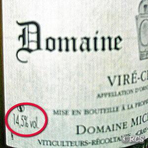 ヴィレ・クレッセのボトル