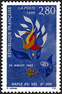 1995年に発行された「ヴェル・ディーヴの一斉検挙」の切手