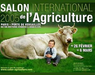 2005年の農業見本市のポスター